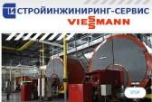 Скриншот с официального сайта kotel-viessmann.ru