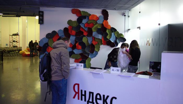 От «Яндекса» требуют вернуть старый «Кинопоиск»