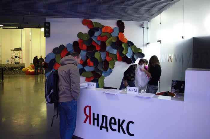 Яндекс, Кинопоиск, петиция
