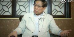 В день открытия пленума в Китае широко распространился ролик с критикой компартии