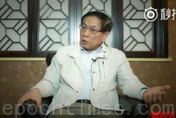 Китайский экономист и риэлтор Жэнь Чжичан. Фото: The Epoch Times