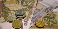 100-рублёвые банкноты выпустят с новым дизайном