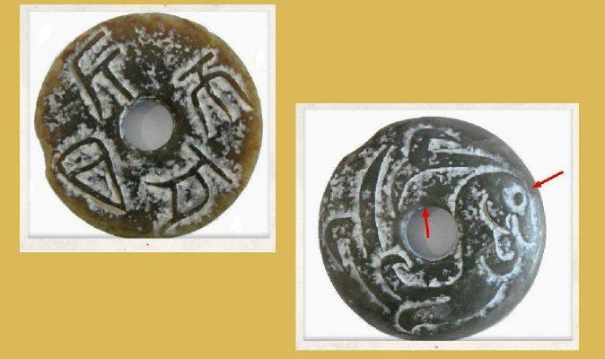 Древний китайский нефритовый диск найден в штате Кентукки