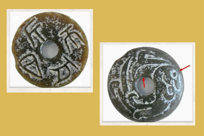 Двусторонний нефритовый диск, найденный в Харрисон Каунти, штат Кентукки. Фото предоставлено Джон Р. Haskell/ www.Precontact.org