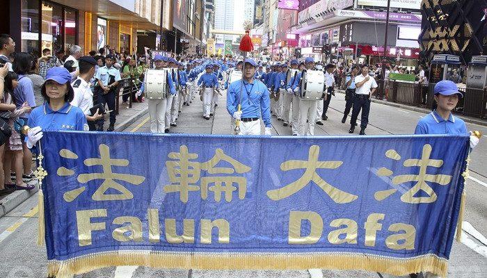 Гонконгцы считают 1 октября днём скорби, а не национальным праздником Китая