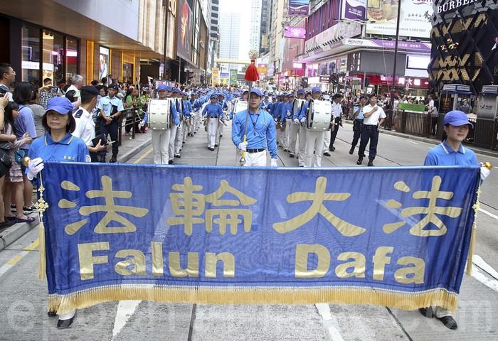 Шествие сторонников духовной практики Фалуньгун. Гонконг. Октябрь 2015 года. Фото: The Epoch Times