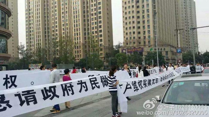 Полиция в Китае разогнала очередной протест предпринимателей