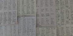 Жители Китая поддерживают судебные иски на бывшего главу компартии