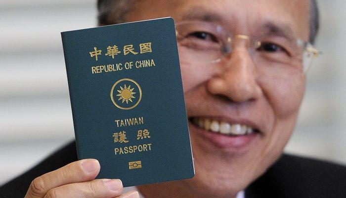 На паспортах Тайваня запретят наклейки «Государство Тайвань»