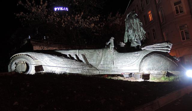 """Части запрещённой композиции """"Мастер и Маргрита"""" скульптуура Александра Рукавишникова. Фото: Саид Соломонович/flickr.com/CC BY 2.0"""