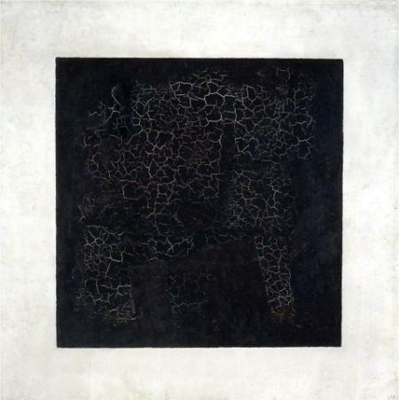 Казимир Малевич. «Чёрный супрематический квадрат». Фото: MKCCHK/wikipedia.org/public domain