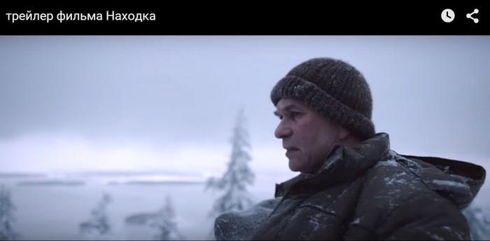кинолента Находка, Виктор Демент, прокат