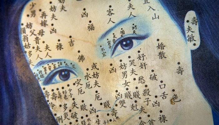 7 важных точек в китайской медицине