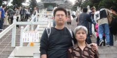 Сын пытается освободить мать, арестованную в Китае за DVD с танцами