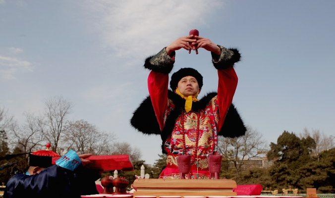 Земля, Небо и моральные основы китайской веры