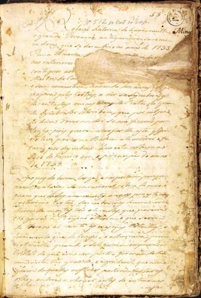Страница рукописи 512. Фото: Public domain/wikipedia.org