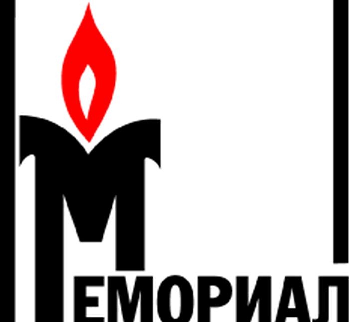 Мемориал, Минюст, Генпрокуратура, СПЧ