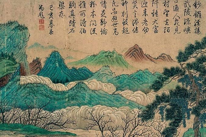 Фрагмент картины «Персиковый источник» Цю Иня, художника династии Мин. Иллюстрация: Public Domain