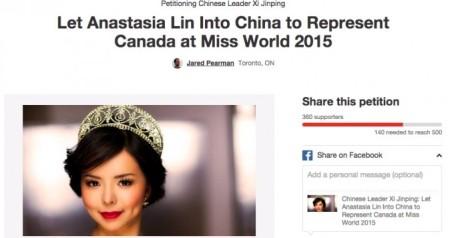 Организована петиция, чтобы Анастасию Линь допустили в Китай на конкурс «Мисс мира»