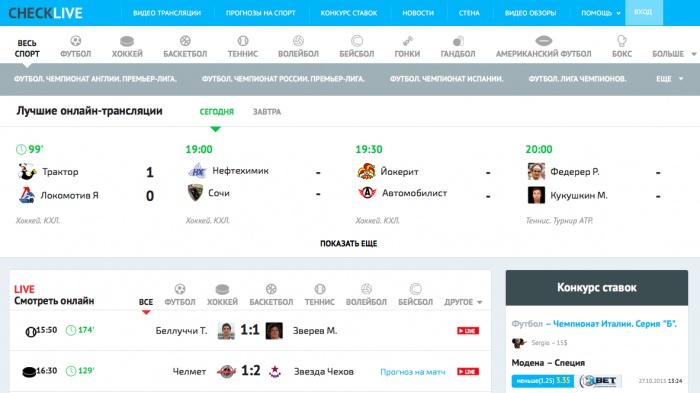 Скриншот с сайта checklive.ru. Главная страница
