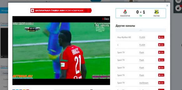 Скриншот с сайта checklive.ru