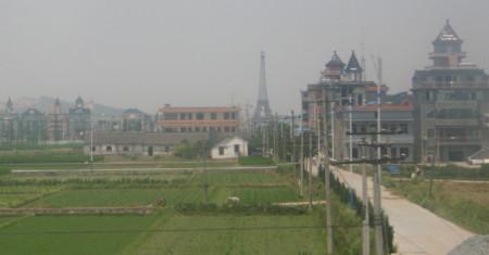 Город Цяндучен. Фото: Aintneo~commonswiki/wikipedia.org/CC BY-SA 3.0
