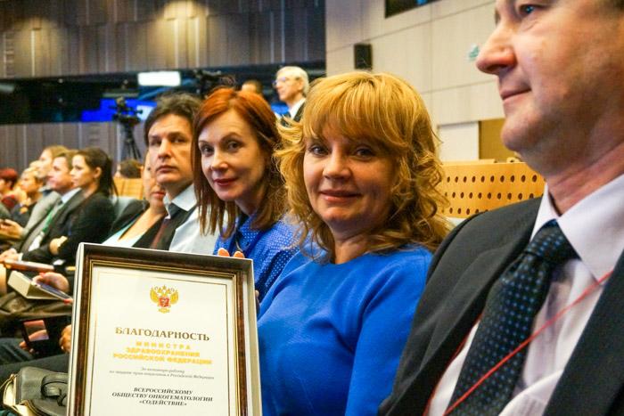 VI Всероссийский конгресс пациентов прошёл в Москве. Фото: Ульяна Ким/Великая Эпоха