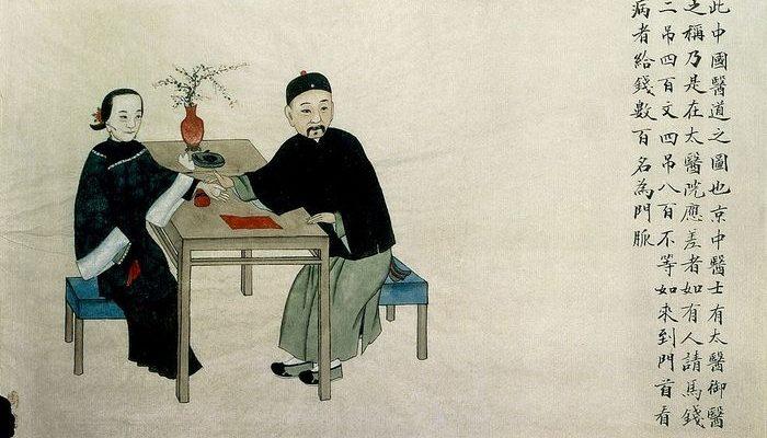 Как народный целитель Фу Шань излечивал больных
