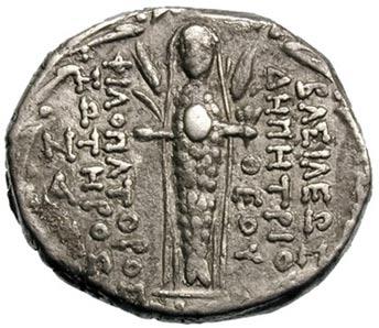 На реверсе монеты изображена Атаргатис с телом рыбы, держащая яйцо. Фото: Wikipedia