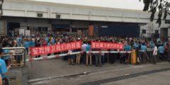В Китае бастуют рабочие немецкой компании
