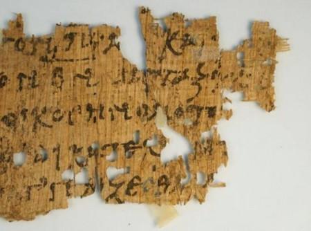 Папирус содержит строки из Евангелия от Иоанна (250-350 гг.) Фото: Geoffrey Smith, The University of Texas at Austin via New York Times