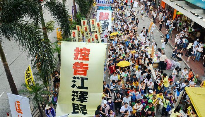 Около 200 тысяч китайцев обвиняют бывшего генсека Цзян Цзэминя в геноциде