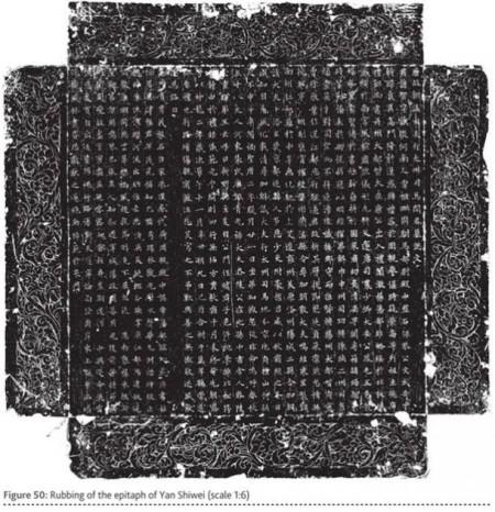 Рисунок, копированный притиранием. Эпитафия на голубоватом песчанике, обнаруженная в семейной гробнице Янь Шивэя. Фото: Chinese Cultural Relics