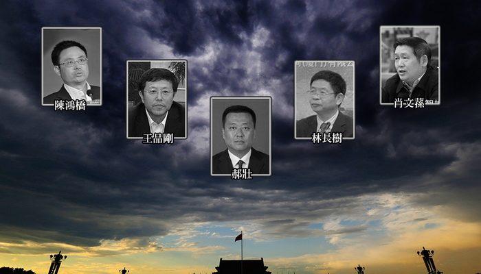 Волна самоубийств чиновников в Китае связана с антикоррупционной кампанией