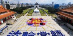 На Тайване 6 тысяч человек выстроились в грандиозную живую картину