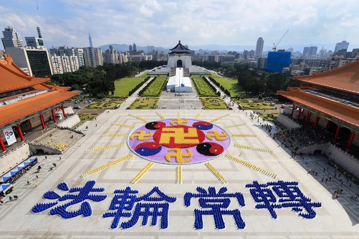 Живая картина, составленная из 6300 человек. Тайбэй (Тайвань). Ноябрь 2015 года. Фото: The Epoch Times