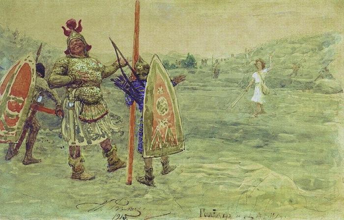 Давид и Голиаф. Картина Ильи Репина, 1915 год. Фото: public domain