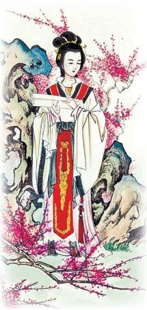 Императрица Инь Лихуа. Фото: File Photo
