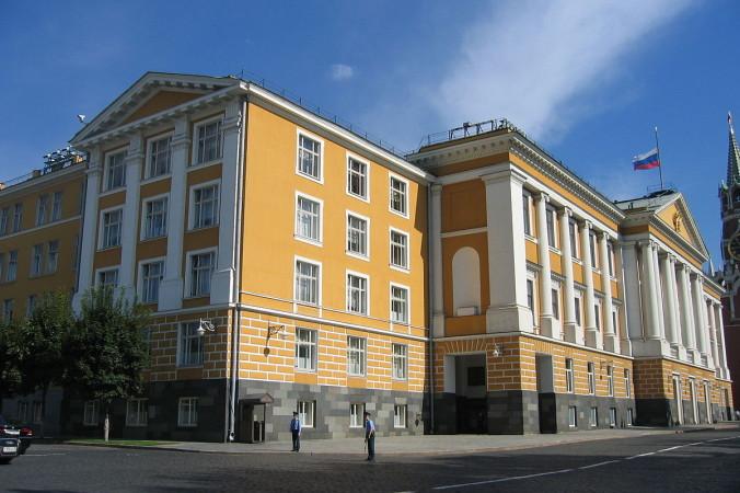 14-й корпус Кремля. Фото: A.Savin/wikipedia.org/CC BY-SA 3.0