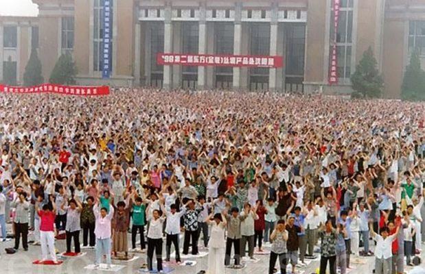 Китайское «гестапо» преследует последователей Фалуньгун, которые подают иски на Цзяна Цзэминя