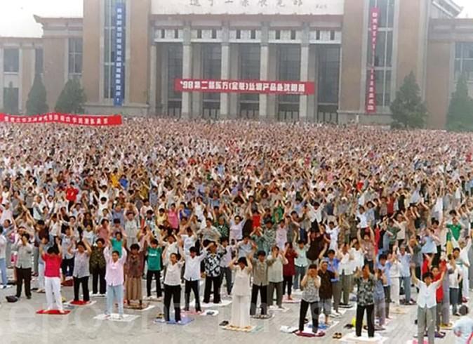 Свыше 10 тысяч последователей Фалуньгун выполняют упражнения в провинции Ляонин, Китай, до преследования. В июле 1999 г. Цзян Цзэмин начал преследование духовной практики, которое продолжается по сей день. Фото: Minghui.org