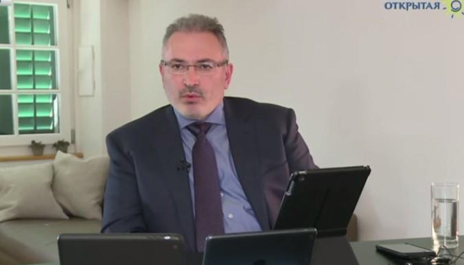 Телемост с Новосибирском. Скриншот видео: Открытая Россия
