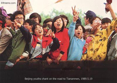 Китайские студенты на площади Тяньаньмэнь в 1989 году