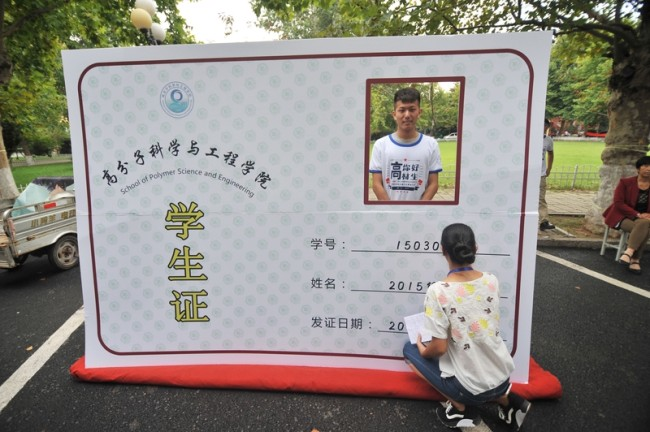 5 сентября 2015 года. Город Циндао провинции Шаньдун. Фото epochtimes.com