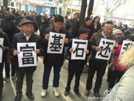 Тысячи вкладчиков собрались у правительственного здания в г. Ухань, центральный Китай, требуя, чтобы Wuhan Caifu Jishi вернула вклады. Фото: Screenshot via Sina Weibo