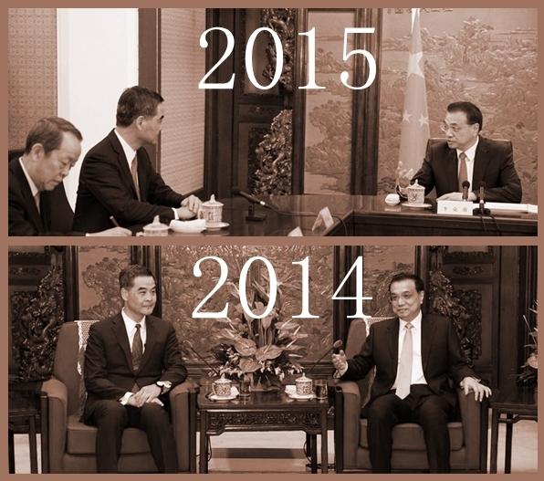 премьер КНР Ли Кэцяна и президент Гонконга Лян Чжэньина