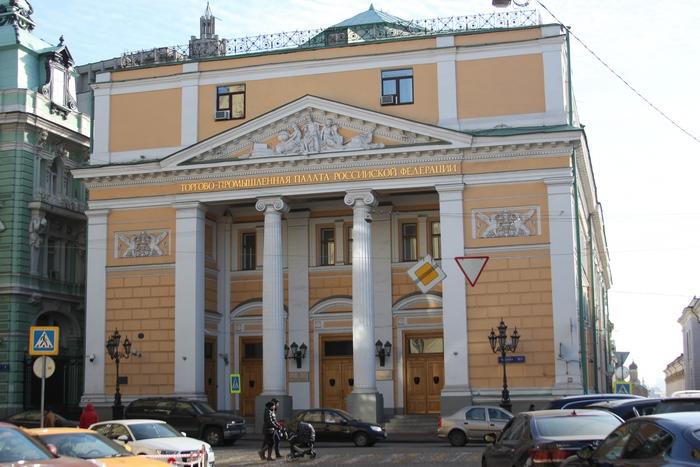 Московская промышленно-торговая палата. Фото: Moscowjobnet/ru.wikipedia.org/CC BY-SA 4.0