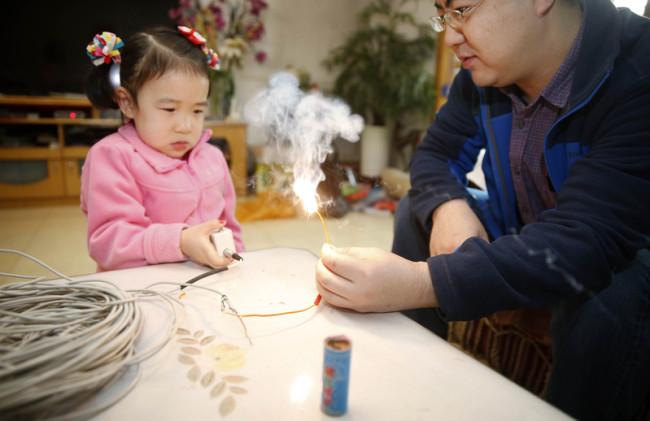 24 февраля 2015 года. Город Сиань. Фото pochtimes.com