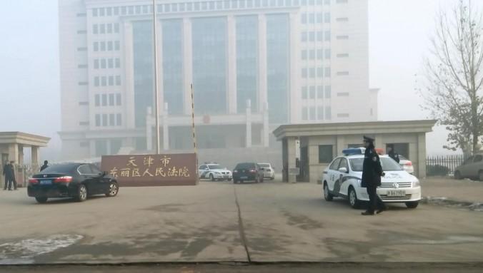 Районный суд в г. Тяньцзине, 30 ноября 2015 года. Фото: SRT/ Epoch Times
