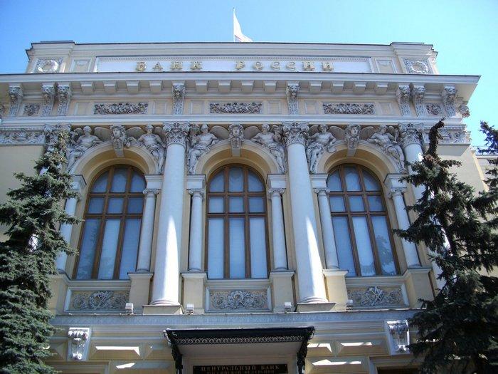 Центробанк отозвал лицензию у «Внешпромбанка». Такое решение принято на заседании комитета банковского надзора Центробанка